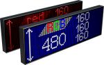 Электронное табло «Бегущая строка», модель Alpha 480 RGB (2600x520x120 мм)