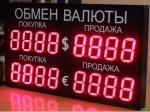 Средние курсы валют